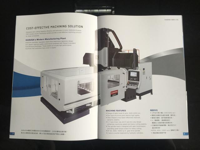 广州印刷企业画册 广州画册设计印刷是怎么收费的