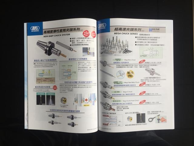 广州画册宣传单印刷厂家