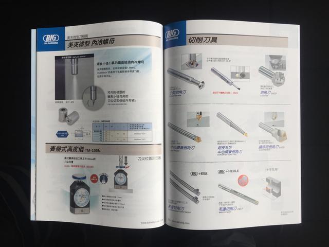 广州黑色画册印刷用多少 广州道滘画册设计印刷