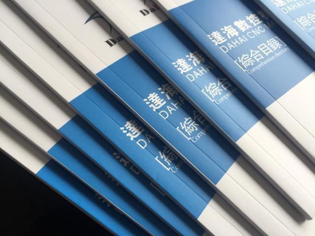 广州印刷企业画册电话 广州彩色画册印刷厂家供应