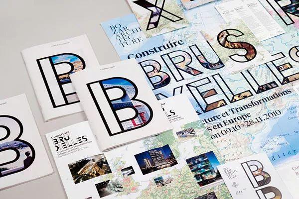 广州专业公司画册设计制作 广州印刷画册30p多少钱