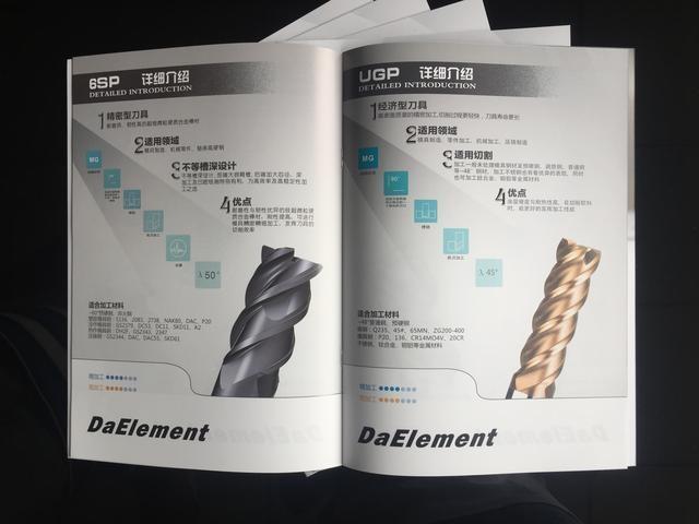 广州高端画册印刷公司 广州印刷宣传画册实力厂家