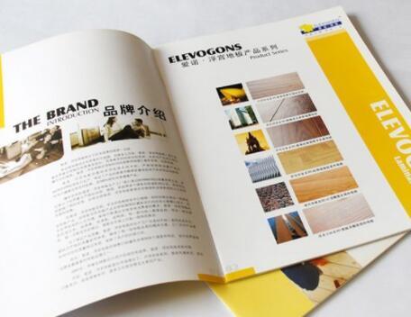 广州印刷厂 广州内衣画册设计印刷
