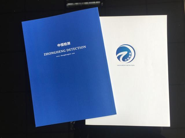 广州画册彩页印刷厂家 广州专业画册制作公司