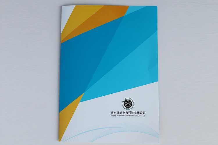 广州画册设计与制作公司