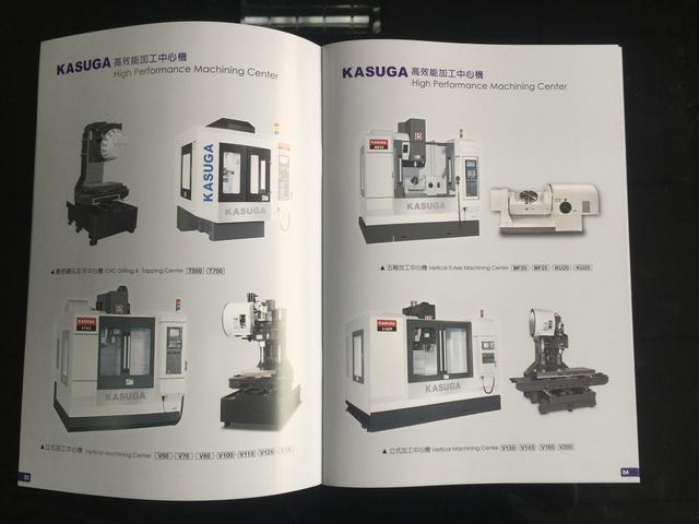 广州画册印刷要多少钱 广州精装画册设计印刷报价