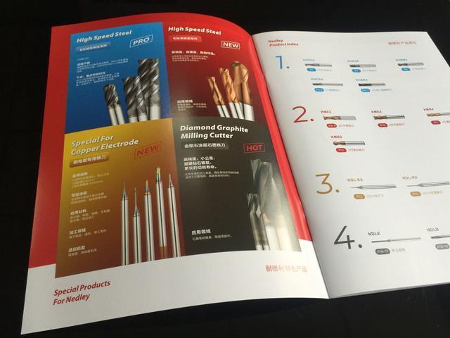 广州设计印刷 广州画册设计印刷十强公司