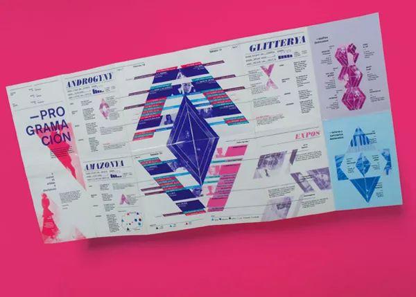 广州彩页画册设计印刷工厂 广州专业画册设计印刷服务