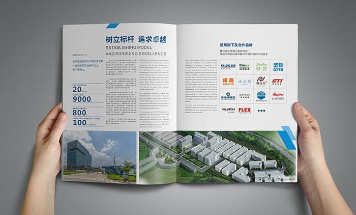 广州画册设计好后是怎么印刷的 广州怎样制作公司画册