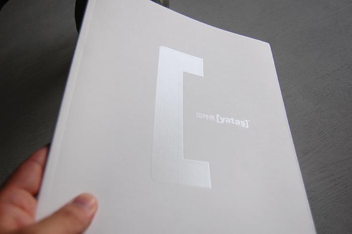 广州印刷画册1000本多少钱 广州制作公司宣传画册