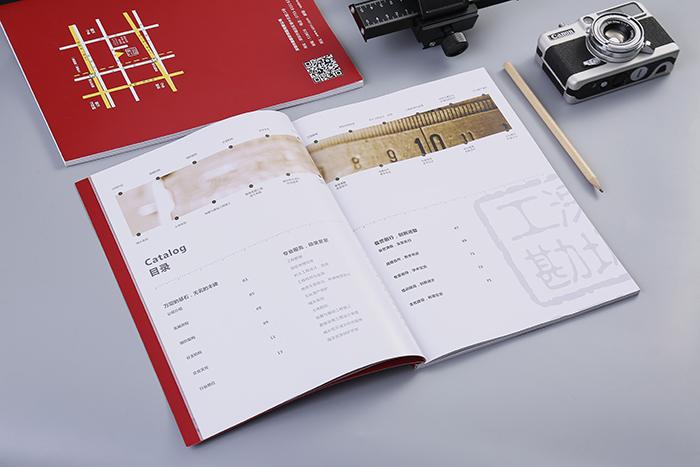 广州印刷100本画册多少钱 广州做画册印刷公司