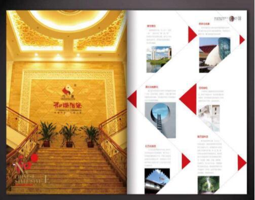 广州印刷画册怎么开施工单