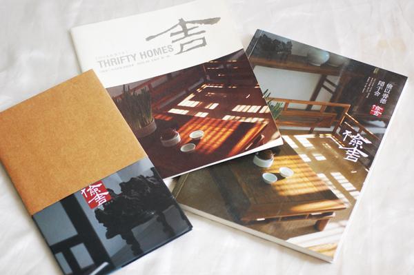 广州广告印刷 广州企业画册印刷的公司