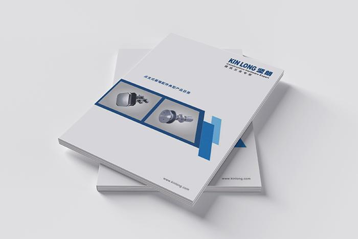 广州印刷厂家 广州企业画册彩色印刷