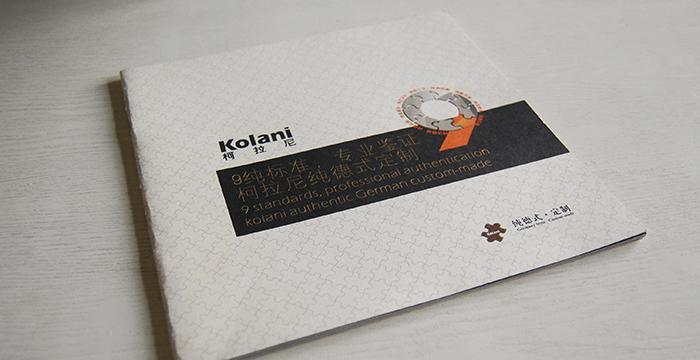广州印刷创意画册设计哪家好 广州设计印刷画册公司