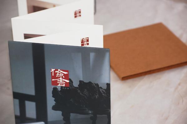 广州印刷一份画册需要多少钱