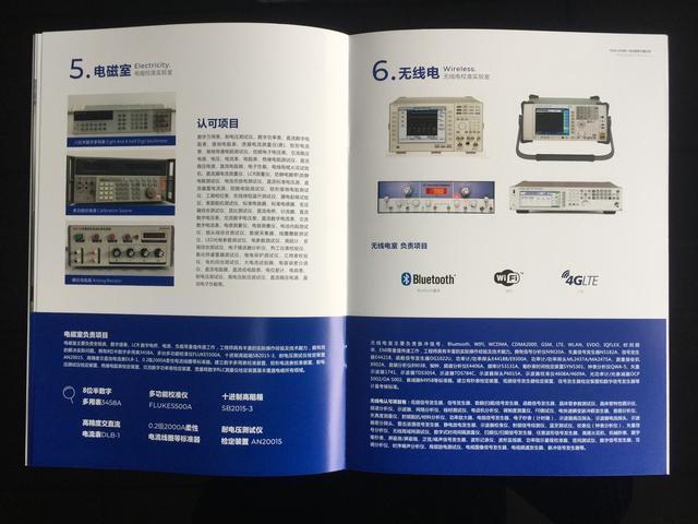 广州3折页画册印刷费是多少