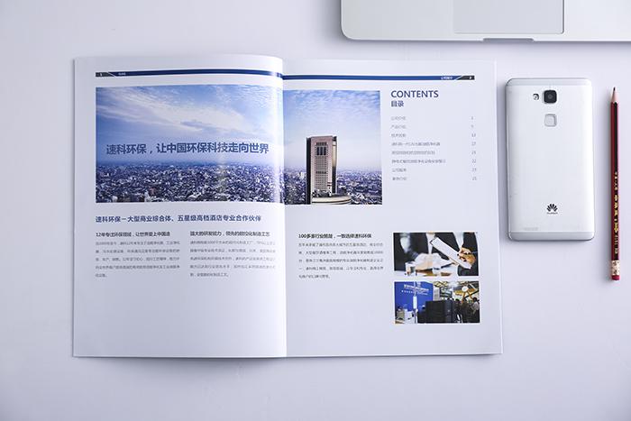 广州画册印刷产品 广州包装印刷