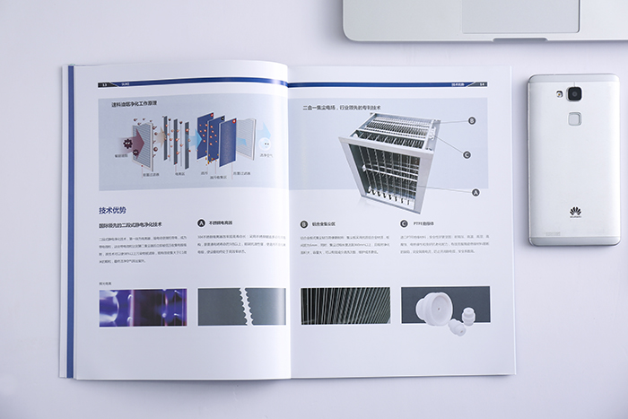 广州画册印刷 广州印刷广告画册设计