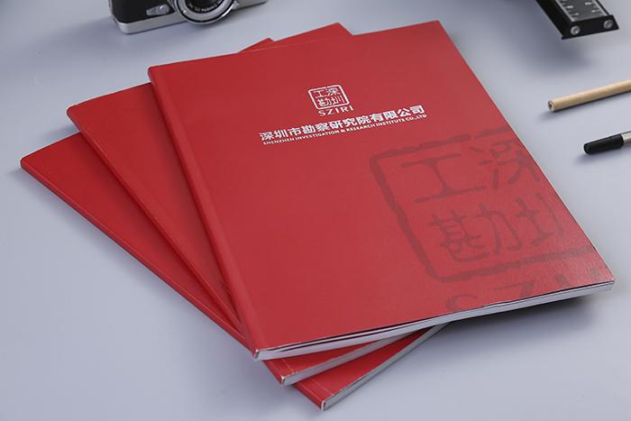 广州产品画册设计制作 广州画册印刷制作的公司简介