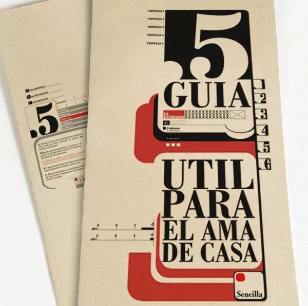 广州的画册封面设计印刷 广州印刷创意画册设计哪家好