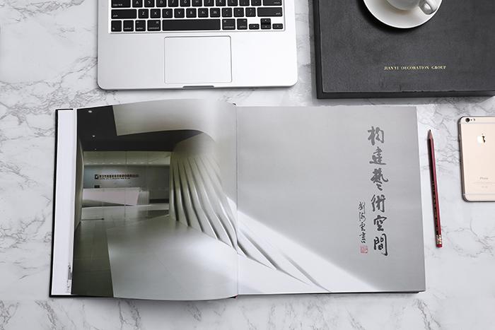 广州书刊画册印刷价格 广州产品宣传画册设计印刷