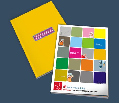 广州企业画册印刷费用 广州UV印刷