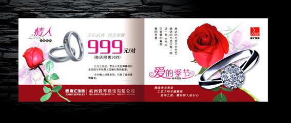 广州画册印刷印刷厂家 广州设计印刷
