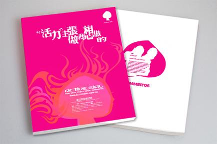 广州画册印刷怎么样 广州公司画册设计印刷