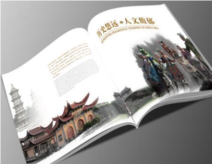 广州制作画册的公司简介 广州包装印刷