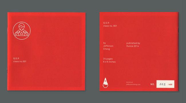 广州画册印刷尺寸一般是多少钱 广州企业画册印刷价