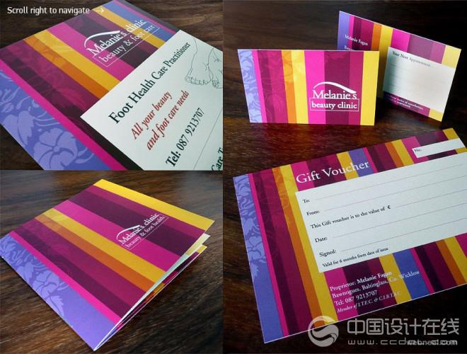 广州印刷画册会裁多少 广州印刷旅游画册设计
