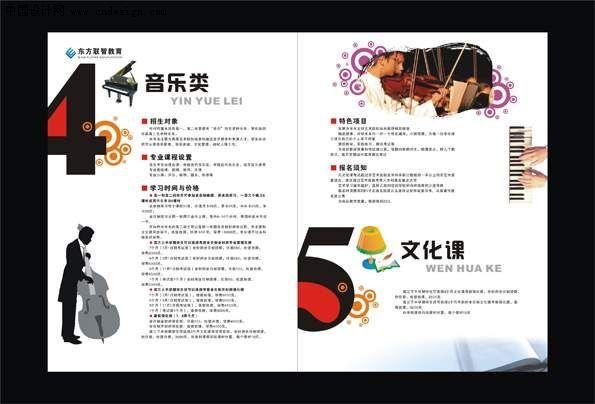 广州电器产品画册合计印刷 广州画册印刷供应厂家