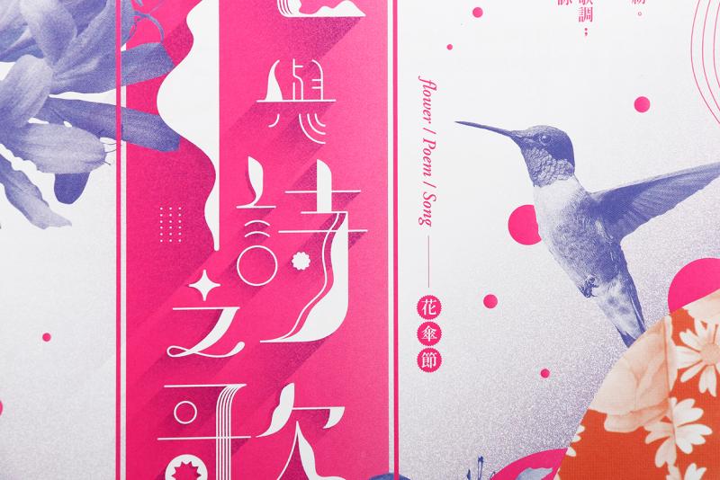 广州宣传册印刷画册设计哪家好 广州画册印刷设计厂家