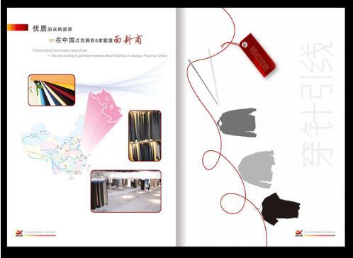 广州的画册印刷公司 广州画册印刷制作价格低