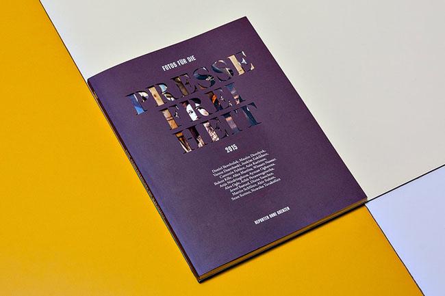广州公司宣传画册印刷图片 广州企业画册设计印刷公司