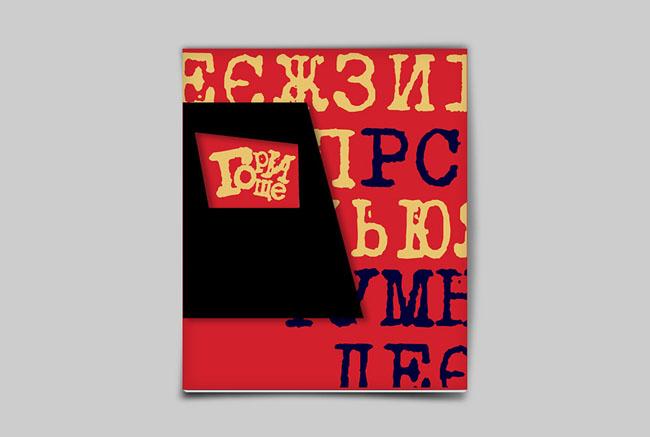 广州印刷画册设计尺寸 广州印刷厂简介