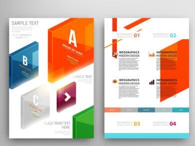 广州数码画册印刷公司 广州画册印刷画册设计
