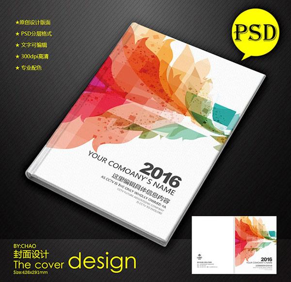 广州包装印刷 广州设计画册制作公司