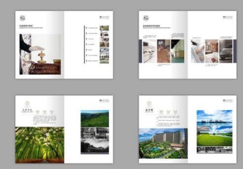广州房地产画册印刷公司 广州印刷网