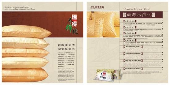 广州画册制作公司 广州画册宣传册设计印刷厂