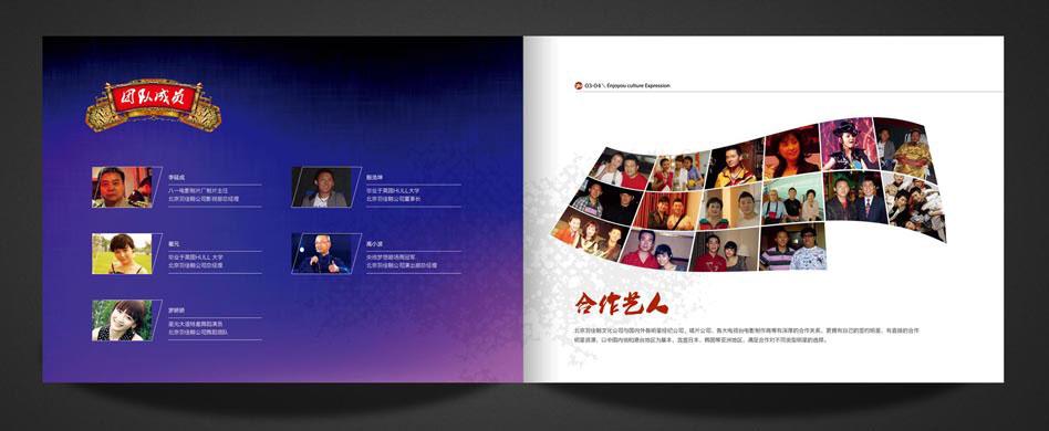 广州包装印刷 广州优质画册设计印刷