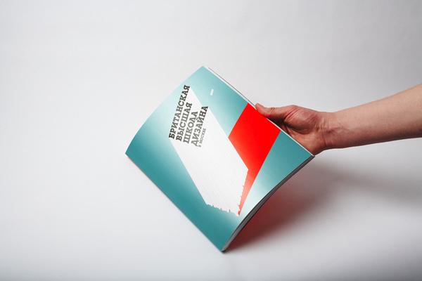 广州菜谱画册的制作公司 广州制作消防画册的公司