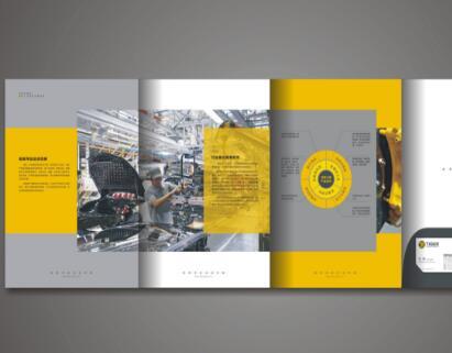 广州印刷设计