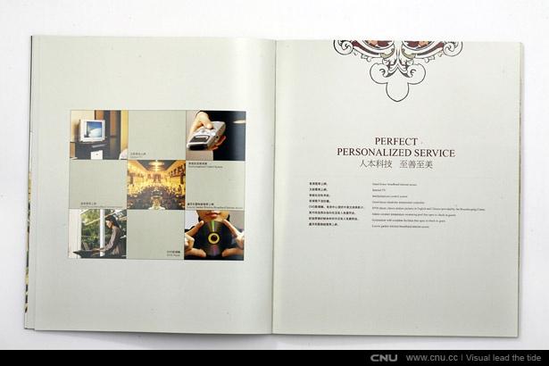 广州供销产品画册印刷 广州设计印刷
