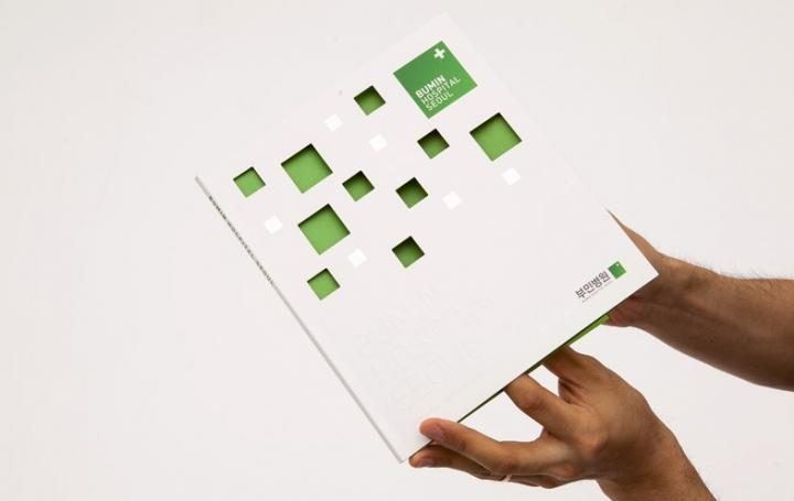 广州印刷企业画册设计推荐