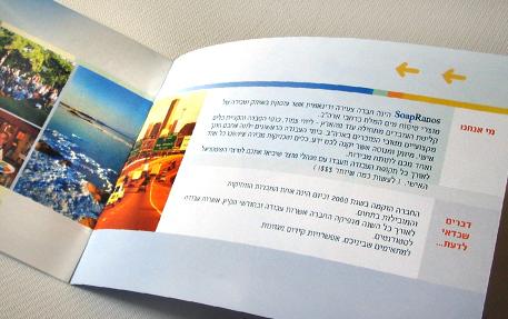 广州大型企业画册设计印刷 广州活动画册制作公司
