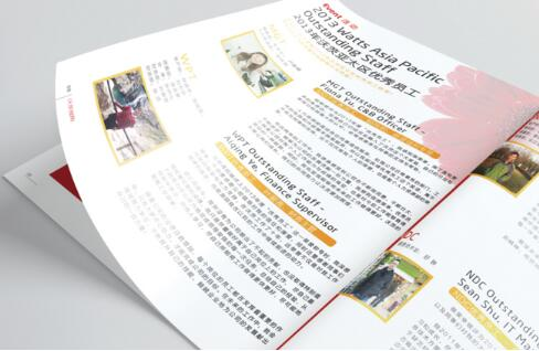 广州企业宣传画册印刷制作 广州画册印刷公司