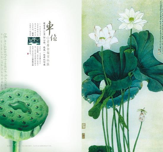 广州画册设计印刷制作 广州知名画册制作公司