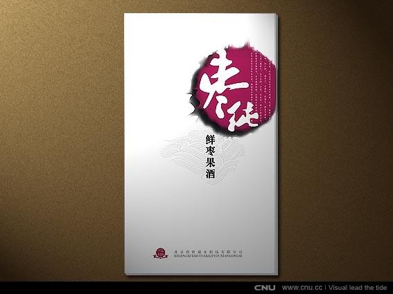 广州创意画册设计制作 广州毕业画册制作公司